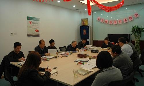 中国锻压协会2014年在京领导新春联谊会现场